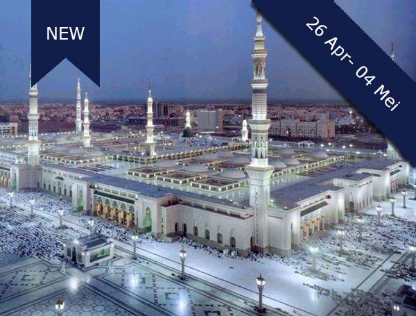 umroh, paket umroh, paket umroh april 2018, pt dream tour and travel