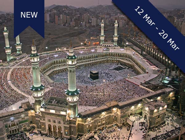 umroh, paket umroh, paket umroh maret 2018, pt dream tour and travel
